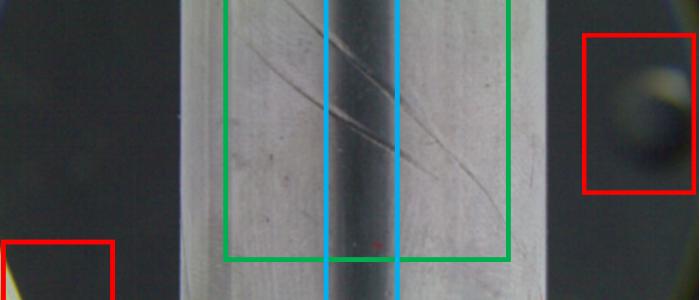 Snímek povrchu trubky